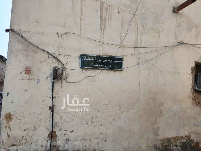 شقة للإيجار في شارع عبيدالله القرطبي ، حي الفوطة ، الرياض ، الرياض