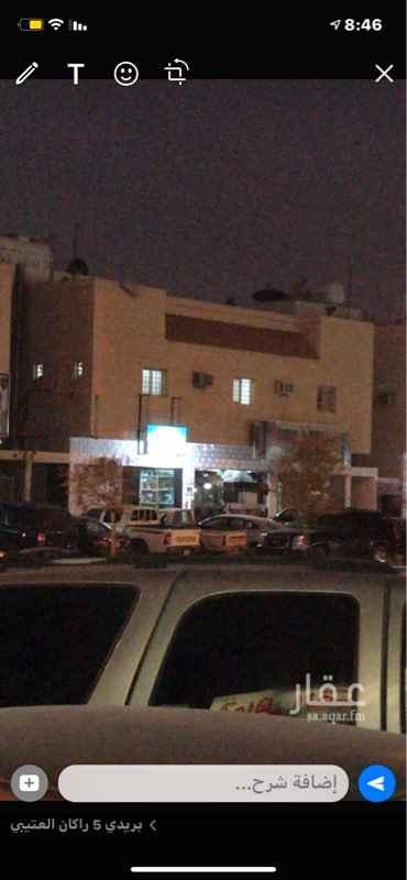 شقة للإيجار في حي ، شارع محمد بن هندي ، حي النسيم الشرقي ، الرياض ، الرياض