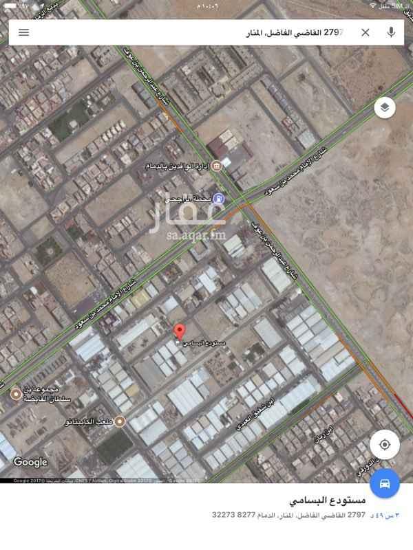 أرض للبيع في شارع القاضي الفاضل, المنار, الدمام