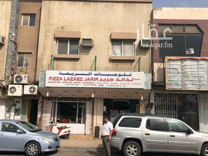 محل للبيع في شارع جرير ، حي الملز ، الرياض