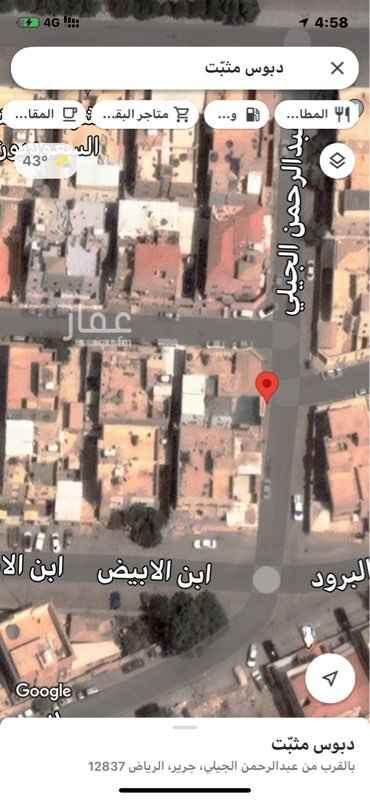 فيلا للبيع في شارع عبدالرحمن الجيلي ، حي جرير ، الرياض ، الرياض