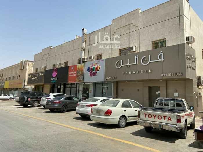 عمارة للبيع في حي الربوة ، الرياض