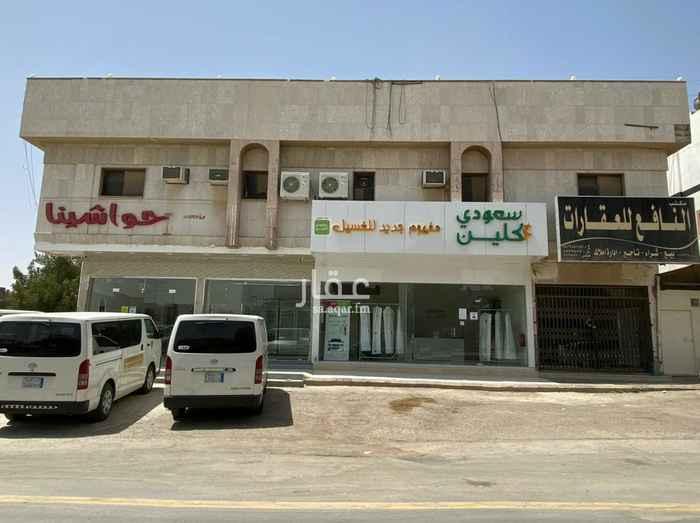 عمارة للبيع في شارع الأمير متعب بن عبدالعزيز ، حي الربوة ، الرياض ، الرياض