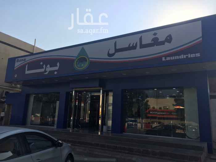 عمارة للبيع في شارع حسان بن ثابت ، حي النسيم الغربي ، الرياض ، الرياض