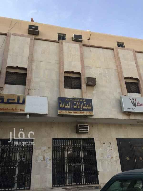 عمارة للبيع في شارع العبدلية ، حي النسيم الشرقي ، الرياض ، الرياض