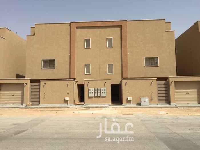 شقة للإيجار في شارع سميراء, اليرموك, الرياض