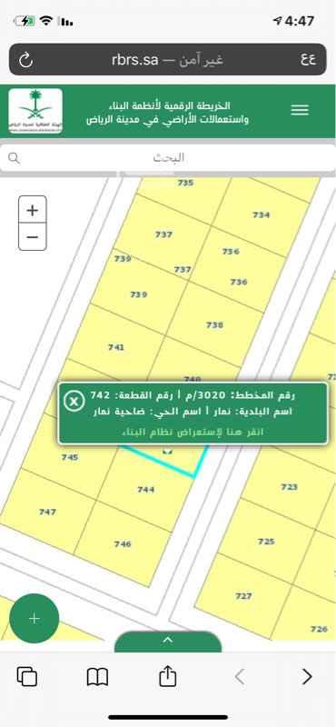 أرض للبيع في طريق جبل أجياد ، ضاحية نمار ، الرياض ، الرياض