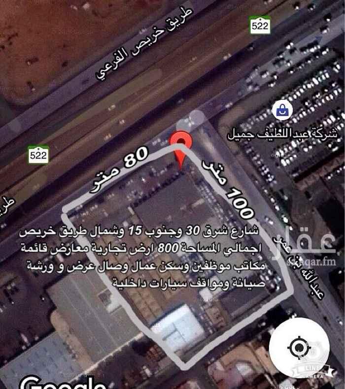 أرض للإيجار في طريق خريص الفرعي ، حي النسيم الغربي ، الرياض