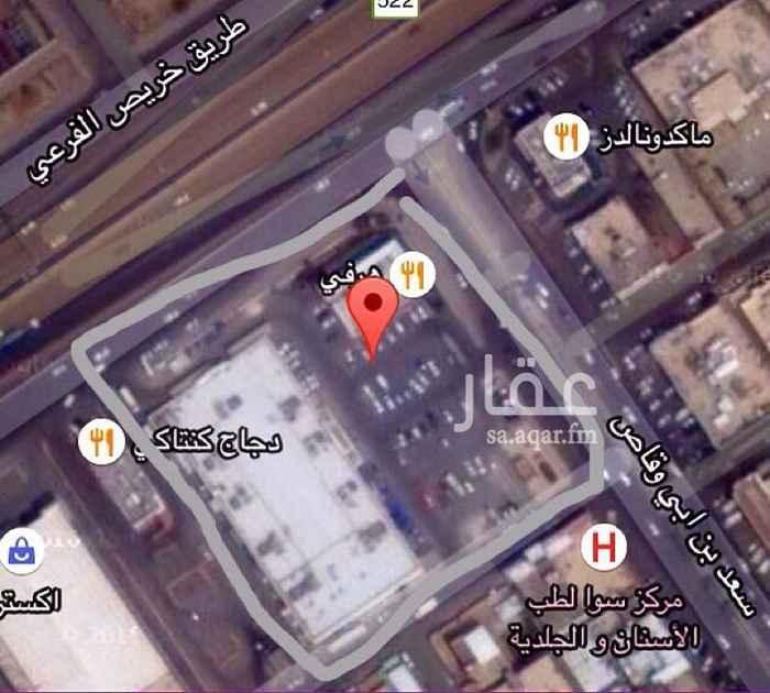 أرض للإيجار في شارع الشرفة ، حي النسيم الغربي ، الرياض