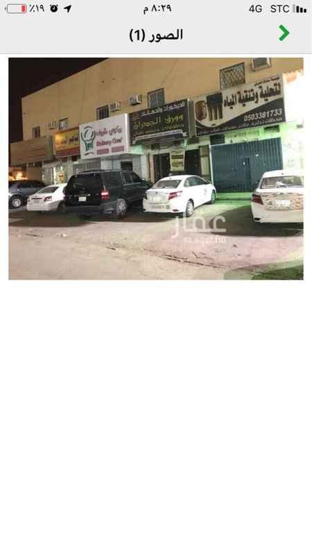 محل للإيجار في شارع طيبة ، حي ظهرة لبن ، الرياض