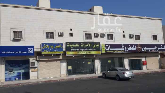 محل للإيجار في شارع يزيد بن عبيده ، حي الدفاع ، المدينة المنورة