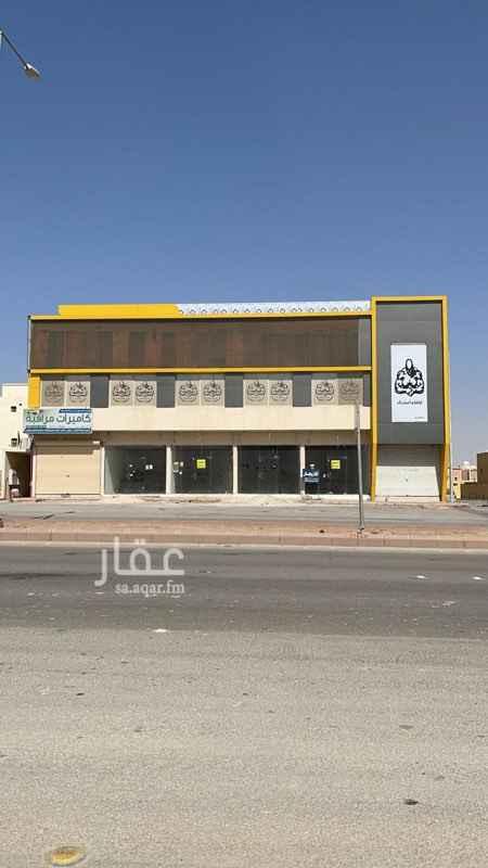 عمارة للبيع في شارع ، شارع احمد بن الخطاب ، حي طويق ، الرياض ، الرياض