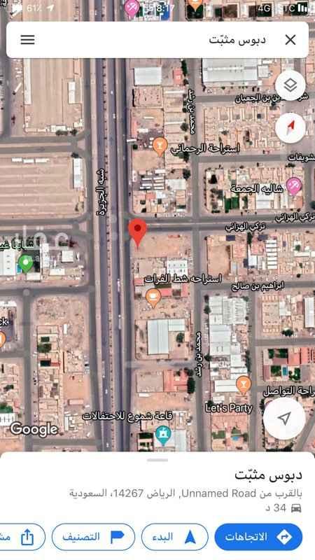 أرض للإيجار في شارع شبه الجزيرة ، حي السلي ، الرياض
