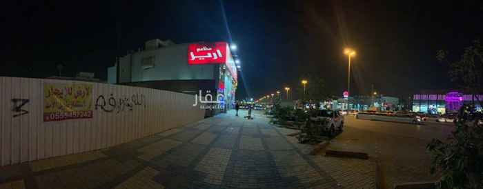 أرض للإيجار في طريق الشيخ حسن بن حسين بن علي ، حي المونسية ، الرياض
