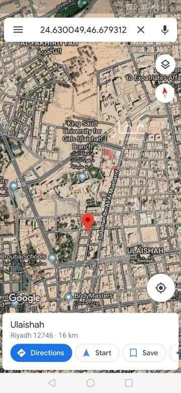 فيلا للإيجار في حي عليشة ، الرياض ، الرياض
