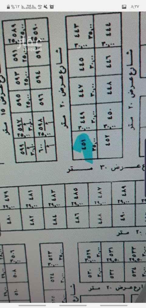 أرض للبيع في شارع وادي العمارية ، حي حطين ، الرياض