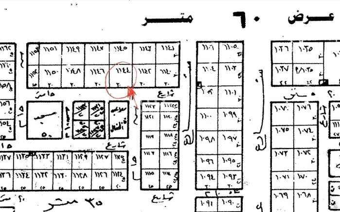 أرض للبيع في طريق الامام سعود بن فيصل ، حي العقيق ، الرياض
