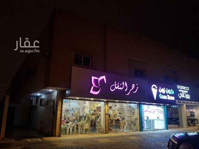 شقة للإيجار في شارع محمد المقدمي ، حي النفل ، الرياض