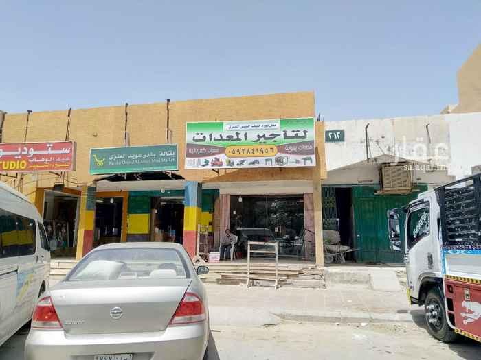 عمارة للبيع في شارع سعد بن ابي وقاص ، حي النسيم الغربي ، الرياض ، الرياض