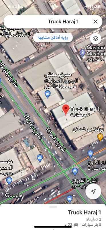 أرض للبيع في شارع رقم 10 ، حي الجزيرة ، الرياض ، الرياض