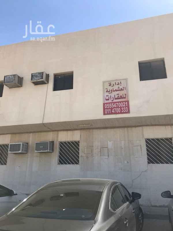 شقة للإيجار في شارع سلوى ، حي الازدهار ، الرياض