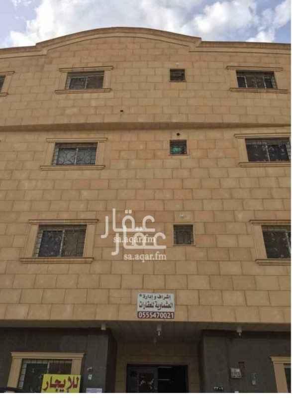 شقة للإيجار في شارع ابراهيم الشريدة ، حي اليرموك ، الرياض