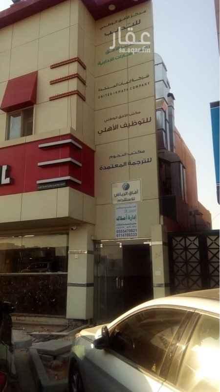 مكتب تجاري للإيجار في طريق الامام سعود بن عبدالعزيز بن محمد الفرعي ، حي الازدهار ، الرياض