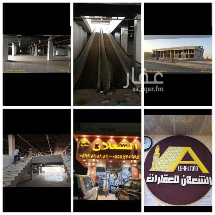 عمارة للإيجار في شارع نجم الدين الايوبي ، الرياض