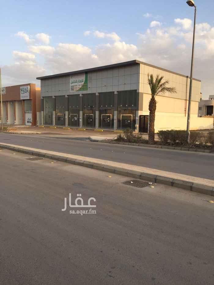 محل للإيجار في طريق أنس ابن مالك الفرعي ، الرياض