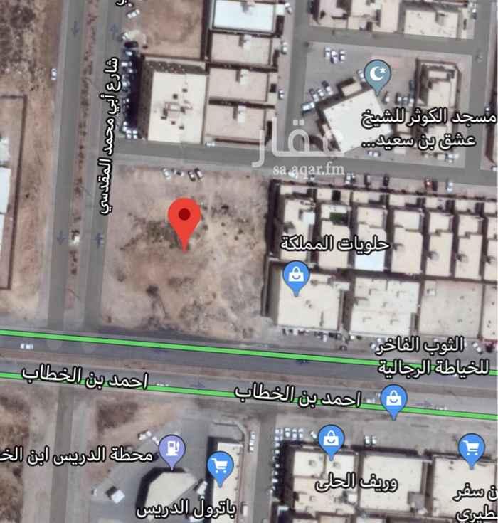 أرض للبيع في شارع أبي محمد المقدسي ، الرياض