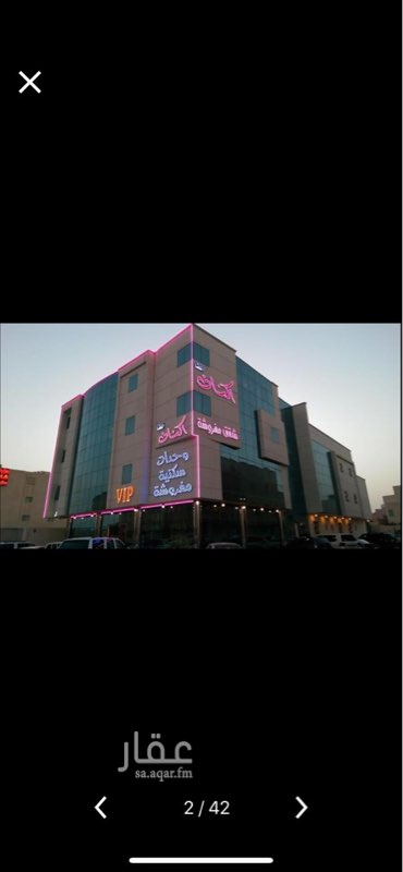 عمارة للبيع في شارع وادي نوار ، حي الملقا ، الرياض ، الرياض