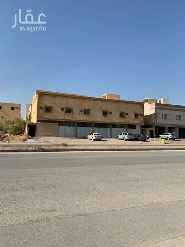 عمارة للبيع في شارع حائل ، حي ظهرة لبن ، الرياض ، الرياض