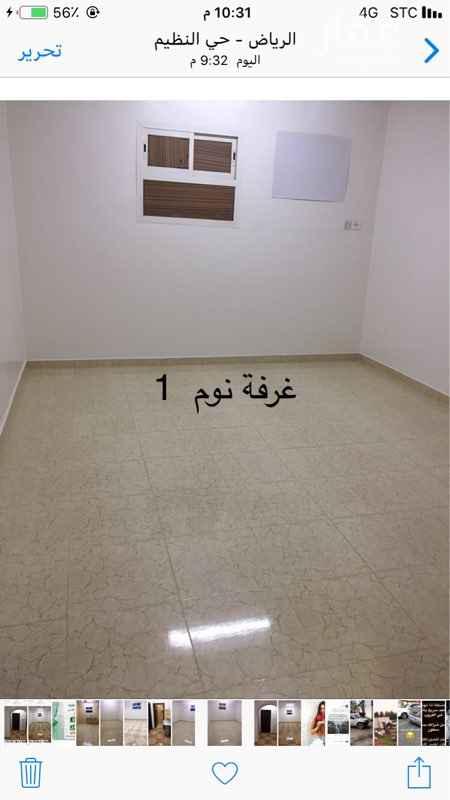 شقة للإيجار في شارع التيسير ، حي النظيم ، الرياض
