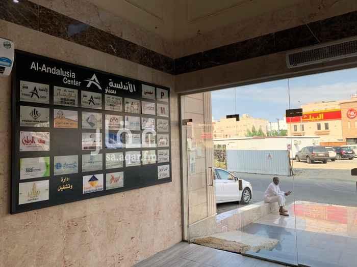 مكتب تجاري للإيجار في مكة ، حي الشوقية ، مكة المكرمة