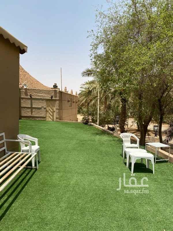 مزرعة للبيع في حي الملك عبدالعزيز ، الرياض ، الرياض