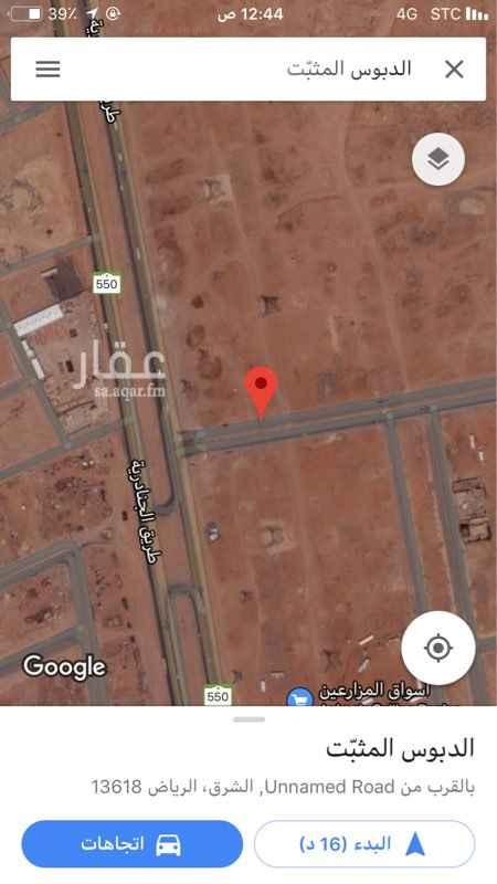 أرض للإيجار في طريق الجنادرية, الشرق, الرياض
