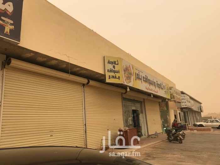 محل للإيجار في الرمال, الرياض
