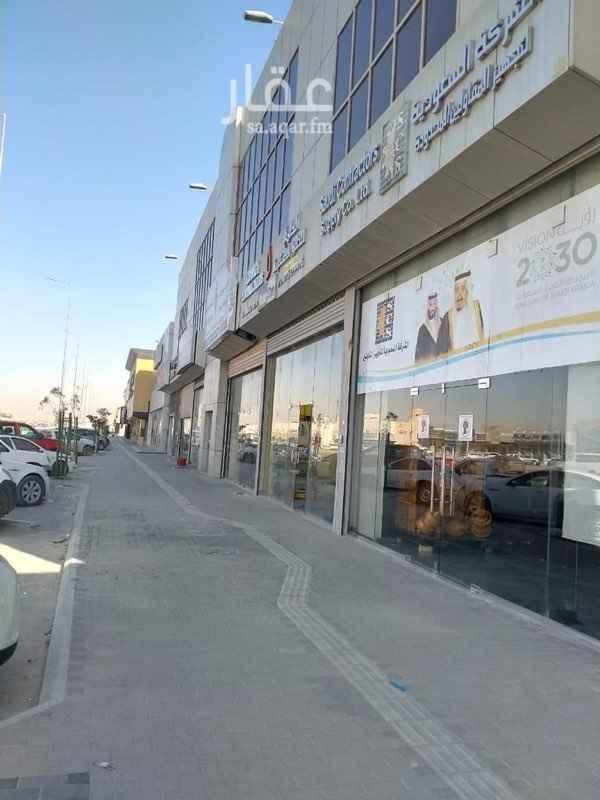 عمارة للبيع في الرياض ، حي الفيصلية ، الرياض