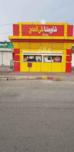 محل للبيع في طريق مكة المدينة المنورة ، البحيرات ، مكة