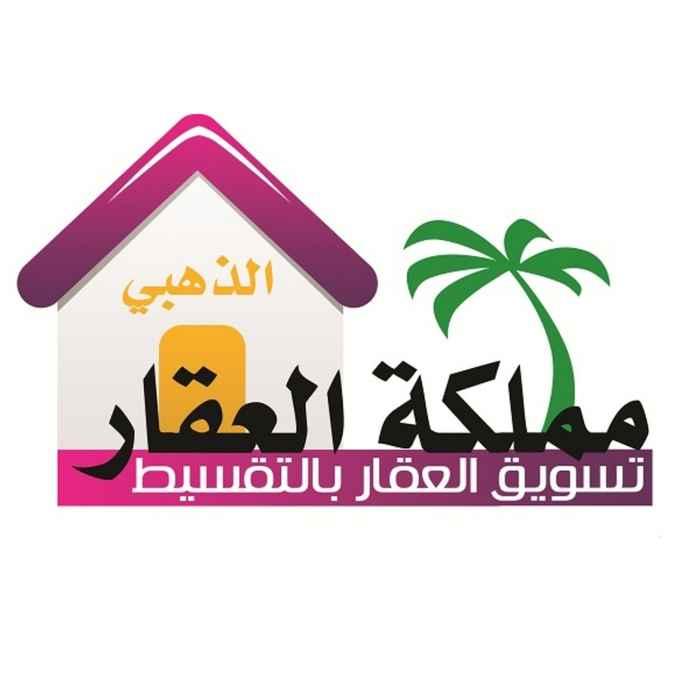 أرض للبيع في حي المحمدية ، جدة ، جدة