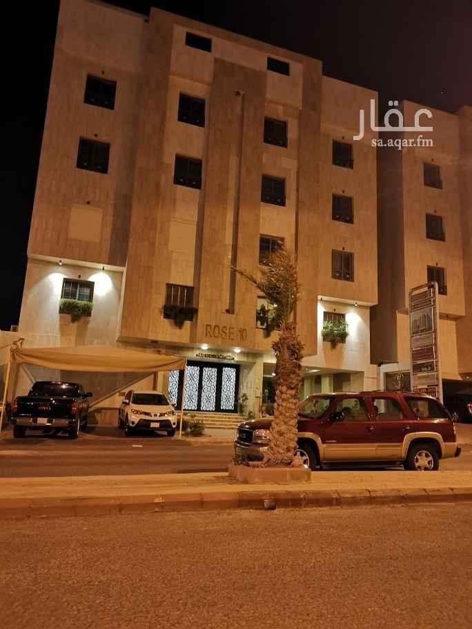 شقة للإيجار في مكة