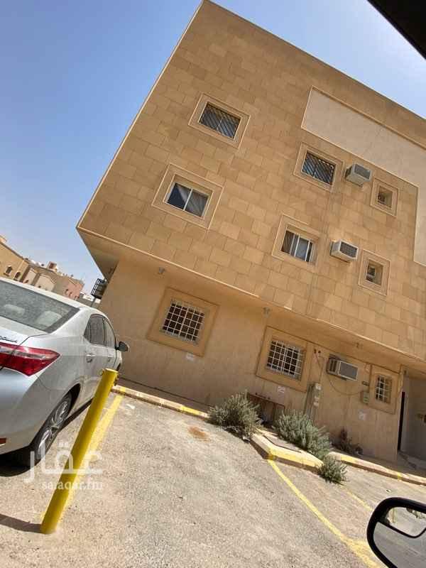 شقة للبيع في شارع سهل بن الحارث ، حي العقيق ، الرياض ، الرياض