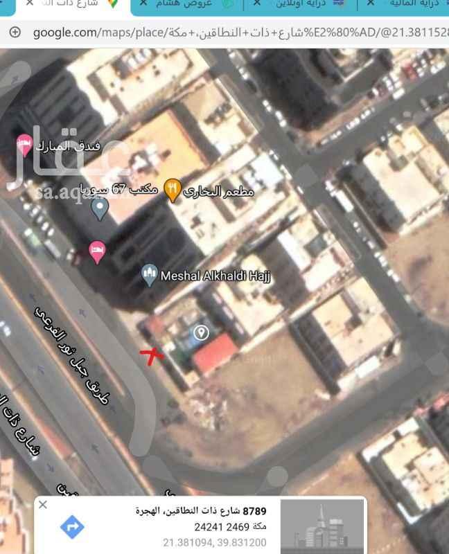 أرض للبيع في شارع ذات النطاقين ، حي الهجرة ، مكة ، مكة المكرمة