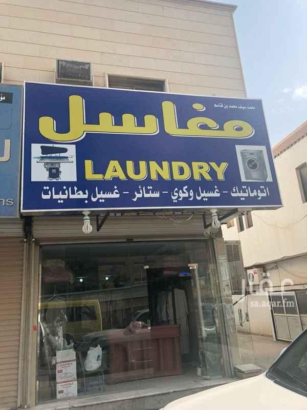 محل للبيع في طريق الملك عبدالله بن عبدالعزيز ، حي الرائد ، الرياض