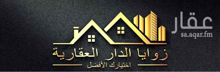 أرض للبيع في شارع الأمير عبدالمجيد ، حي الفردوس ، جدة ، جدة