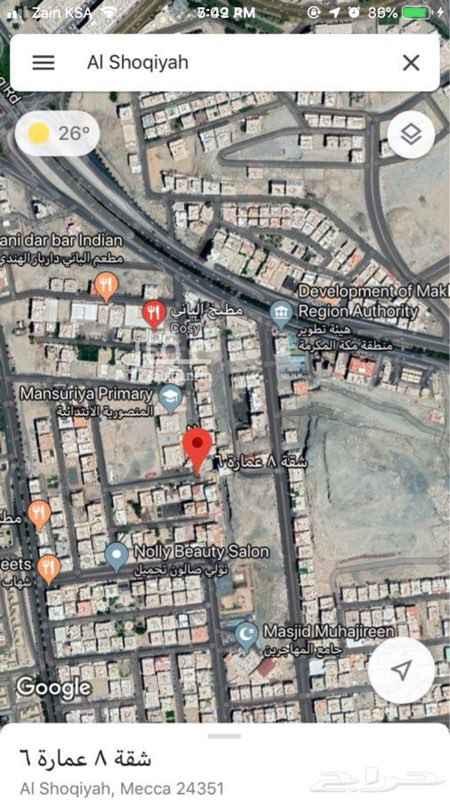 شقة للإيجار في حي الشوقية ، مكة
