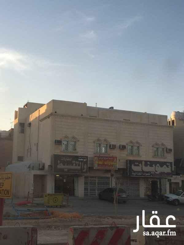 عمارة للبيع في طويق, الرياض