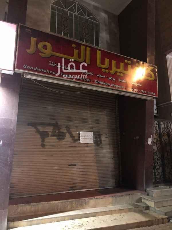 محل للإيجار في شارع الهداية ، حي الجامعة ، مكة ، مكة المكرمة