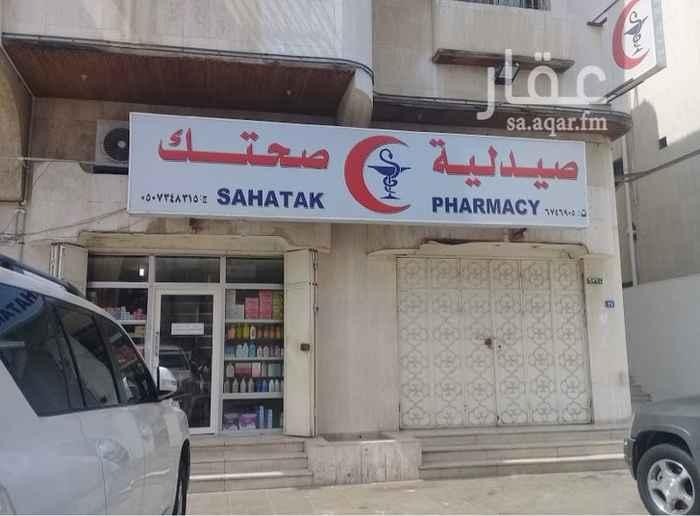 محل للبيع في شارع عبدالحفيظ الفاسى ، حي الصفا ، جدة