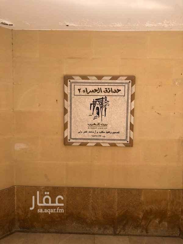شقة للإيجار في شارع صيدا ، حي الحمراء ، جدة ، جدة